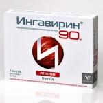 4 августа день памяти Равноапостольной Марии Магдалины